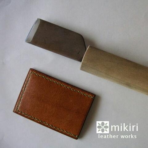 革包丁と革包丁カバー